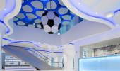 Ghelamco Arena wint Interior Award