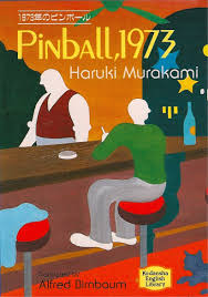 Pinball-1973-Haruki-Murakami